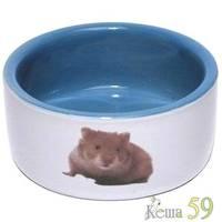 Миска для грызунов керамическая 0,12 л