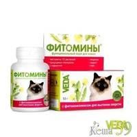 Фитомины для кошек для выведения шерсти