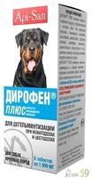 Дирофет плюс таблетки для собак крупных пород