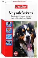 Beaphar ошейник для собак крупных пород от блох и клещей (чёрный)