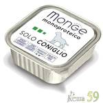 Monge Dog Monoproteico Solo паштет для собак из кролика 150г
