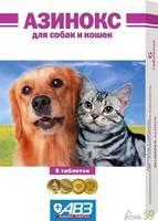 Азинокс для кошек и собак 1 таб.