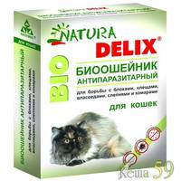 Деликс Био ошейник для кошек