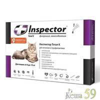 Inspector для кошек 8-15кг препарат противопаразитарного действия 1 пипетка