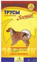 Трусы гигиенические для собак №3