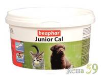 Beaphar Минеральная смесь для щенков и котят Junior Cal 200гр