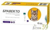 Бравекто капли для защиты кошек 1,2-2,8 кг от клещей и блох