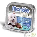 Monge Dog Fresh консервы для собак утка 100г