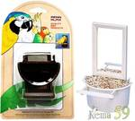 Кормушка для птиц с зеркальцем