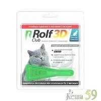 Rolf Club Капли от блох и клещей для кошек более 4-х кг 1 пипетка