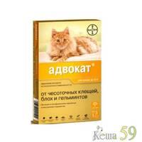 Bayer Адвокат для кошек до 4 кг 1 пипетка х 0,4 мл