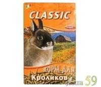 FIORY Корм для кроликов Classic 770гр