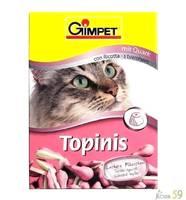 Gimpet Витамины для кошек Мышки с творогом и таурином 70 таб