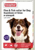 Beaphar ошейник для собак от блох и клещей (фиолетовый)