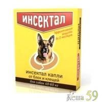 Инсектал капли от блох и клещей для собак 40-60 кг 1 пипетка
