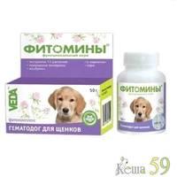 Фитомины для щенков 100 таб.