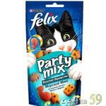 Felix Party Mix Лакомство для кошек Морской микс 60г