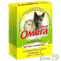 Омега Neo витамины для котят с таурином и карнитином 60 таб.