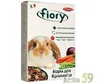 FIORY Корм для кроликов Karaote 850гр