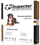 Inspector ошейник для собак от внешних и внутренних паразитов 75см.