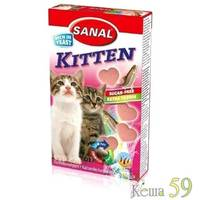Витамины SANAL для котят 30 гр