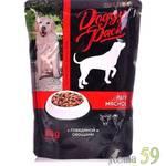 Мяснофф пауч для собак говядина с овощами 500 гр
