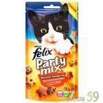 Felix Party Mix Лакомство для кошек Оригинальный микс 60г