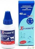Хелавит С минеральная добавка для кошек и котят 40мл