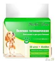 Neki Zoo YoYo пеленка для домашних животных M (45x60см), 1шт.