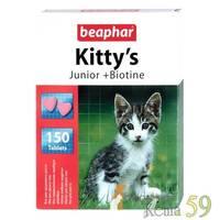 Beaphar витамины для котят Kitty`s Junior 150 таб.