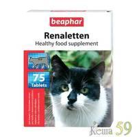 Beaphar витамины для кошек Renaletten 75 таб.
