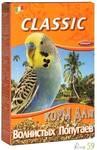 FIORY Корм для волнистых попугаев Classic 800 г