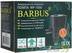 Barbus Помпа WP-1050 400л/ч