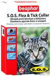 Beaphar SOS ошейник для кошек от блох 35см