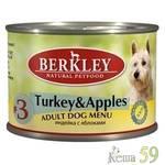 Berkley консервы для собак с индейкой и яблоками 200гр (№3)