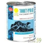 Зоогурман Мясное ассорти консервы для собак говядина с птицей 350гр
