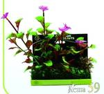Искусственное растение 20см