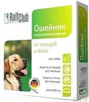 Rolf Club Ошейник от блох и клещей для средних собак