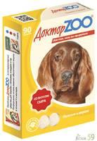 Доктор ZOO витамины для собак с сыром 90 таб.