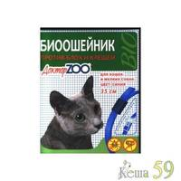 Доктор ЗОО Био ошейник для кошек 35 см