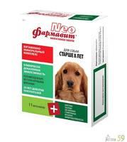 NEO Фармавит витамины для собак старше 8-ми лет 60таб.