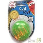 Nems Игрушка для собак Мяч светящийся резиновый 8см