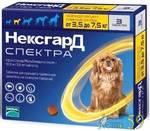 НексгарД Спектра таблетки для собак 3,5-7,5кг 1 таб