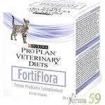 FortiFlora пробиотик для кошек и котят 1шт.