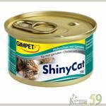 Shiny Cat консервы для кошек цыпленок с креветкой 70 гр