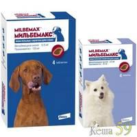 Elanco Мильбемакс антигельминтик для собак, жевательные таблетки (1таб./5-25 кг) 1шт.