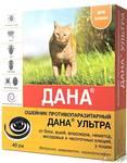 Дана Ультра ошейник для кошек