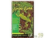 Hagen грунт для террариума Jungle Earth 8,8 л