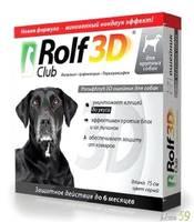 Rolf Club Ошейник от блох и клещей для крупных собак