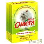Омега Neo витамины для кошек с биотином и таурином 90 таб.